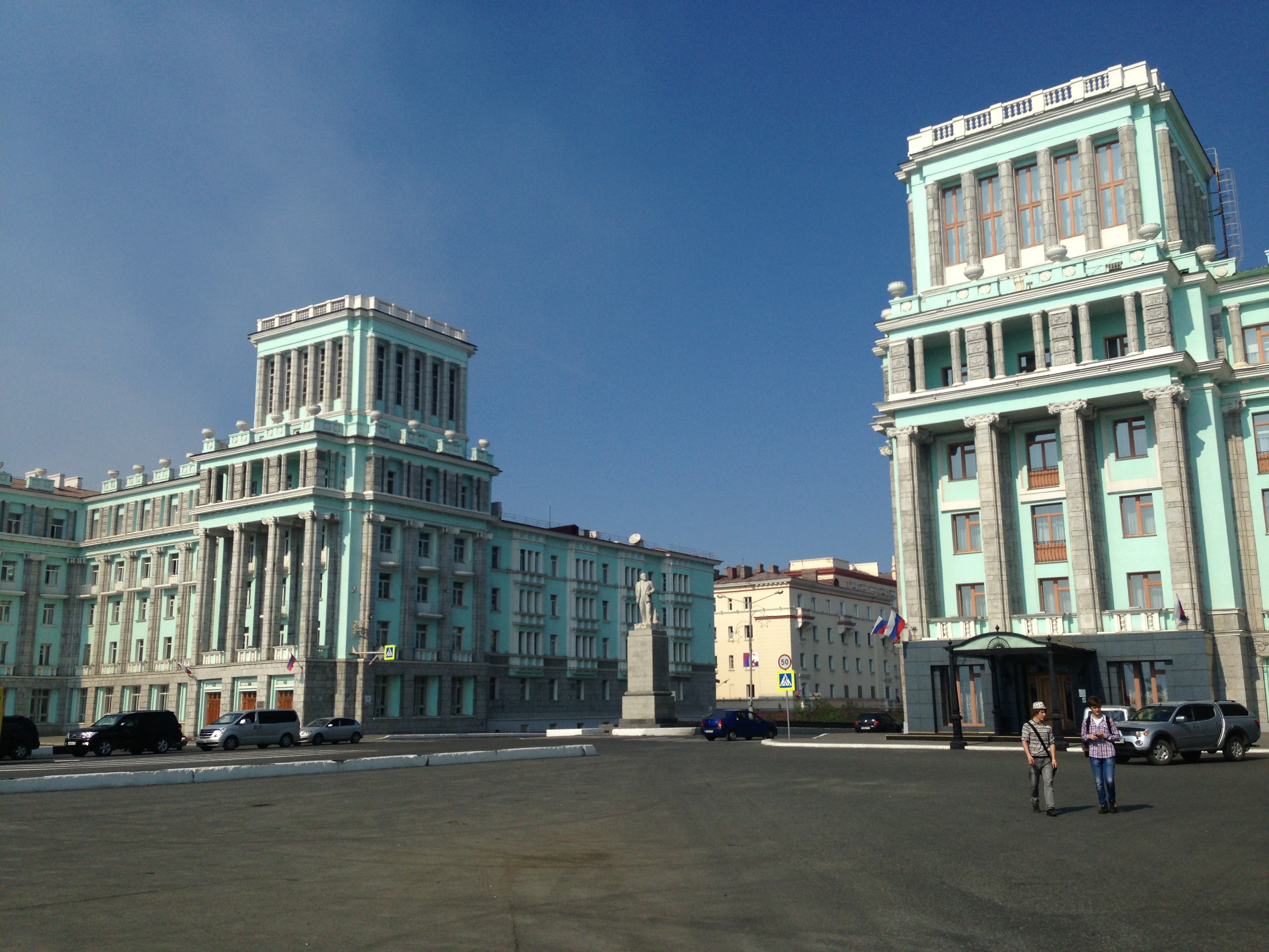 Centrum of Norilsk