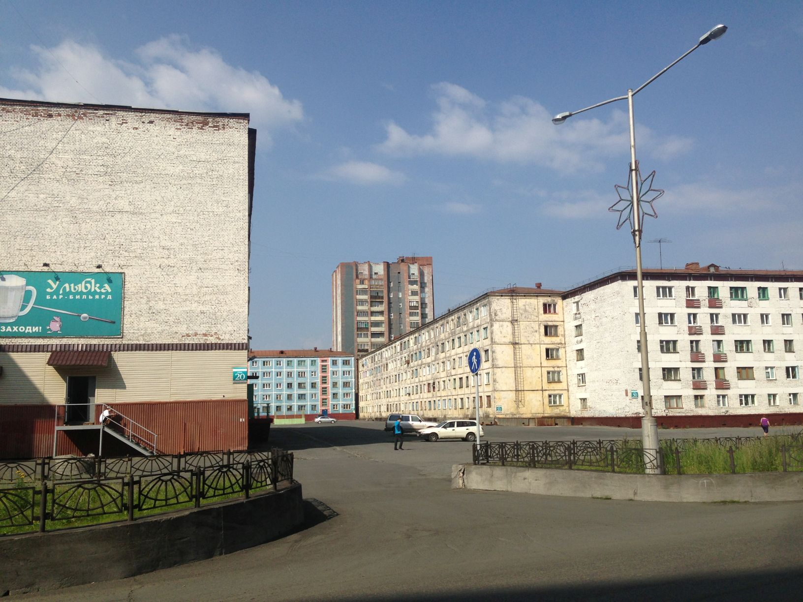Norilsk neighbourhood